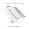 Панель сайдинга ″КАРЕЛИЯ″ ВН-1 Ясень (3,1м*0,2м)
