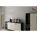 МДФ Омис ВЕРСАЛЬ 2600*148мм(8шт/уп)