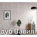 МДФ Омис ″Триумф″ Дуб Павия (2600*238*6 мм / 5 шт = 3.094 кв/м)